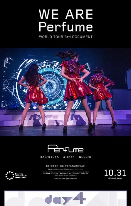 Perfume_e0273004_1651113.png