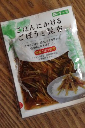 寒くなったから、鱈・蛸・アサリと柚子・大根_b0254207_18133882.jpg