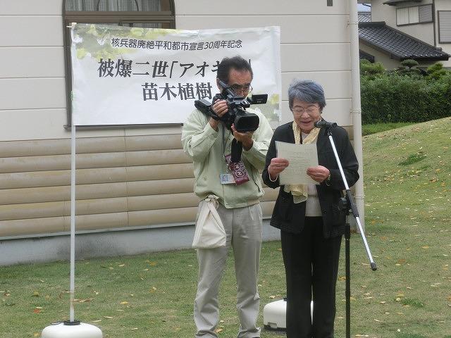 米の宮公園で被爆二世「アオギリ」の苗木の記念植樹_f0141310_7192119.jpg