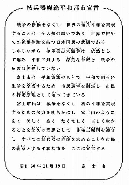 米の宮公園で被爆二世「アオギリ」の苗木の記念植樹_f0141310_7193583.jpg