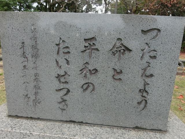 米の宮公園で被爆二世「アオギリ」の苗木の記念植樹_f0141310_7211116.jpg