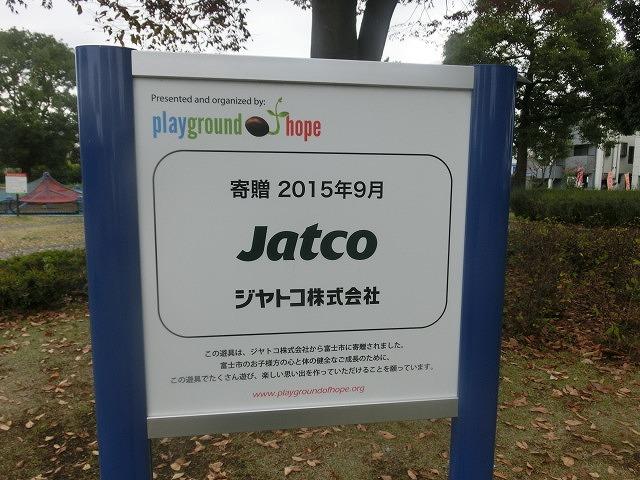 米の宮公園で被爆二世「アオギリ」の苗木の記念植樹_f0141310_723014.jpg
