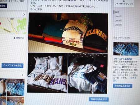 f0333938_20080636.jpg