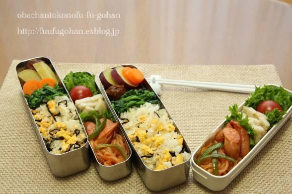 お野菜ゴロゴロボリューム弁当_c0326245_11154437.jpg