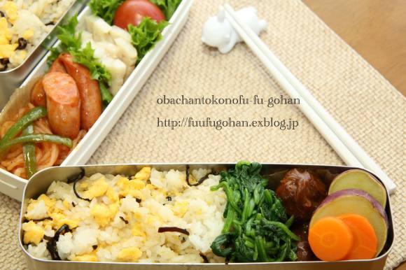 お野菜ゴロゴロボリューム弁当_c0326245_11160549.jpg