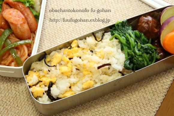 お野菜ゴロゴロボリューム弁当_c0326245_11162528.jpg