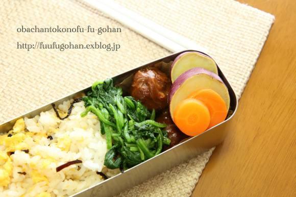 お野菜ゴロゴロボリューム弁当_c0326245_11164476.jpg