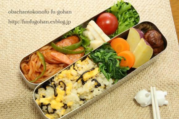 お野菜ゴロゴロボリューム弁当_c0326245_11172182.jpg