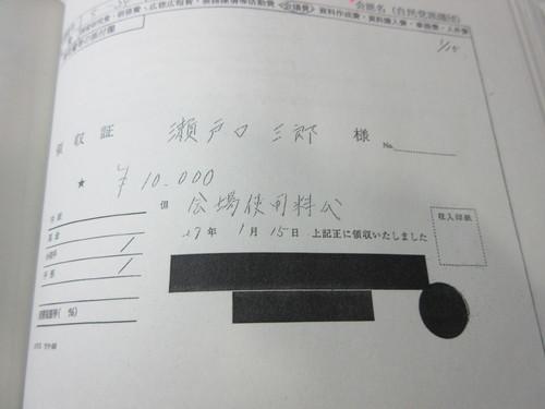 b0183351_946142.jpg