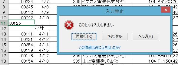 b0186959_1872022.jpg