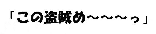 e0225164_17364193.jpg