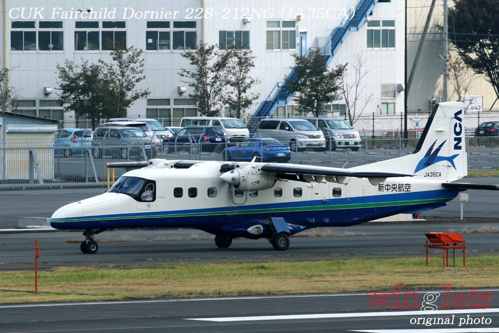 '15年 調布飛行場レポート・・・CUK/JA35CA_f0352866_16175464.jpg