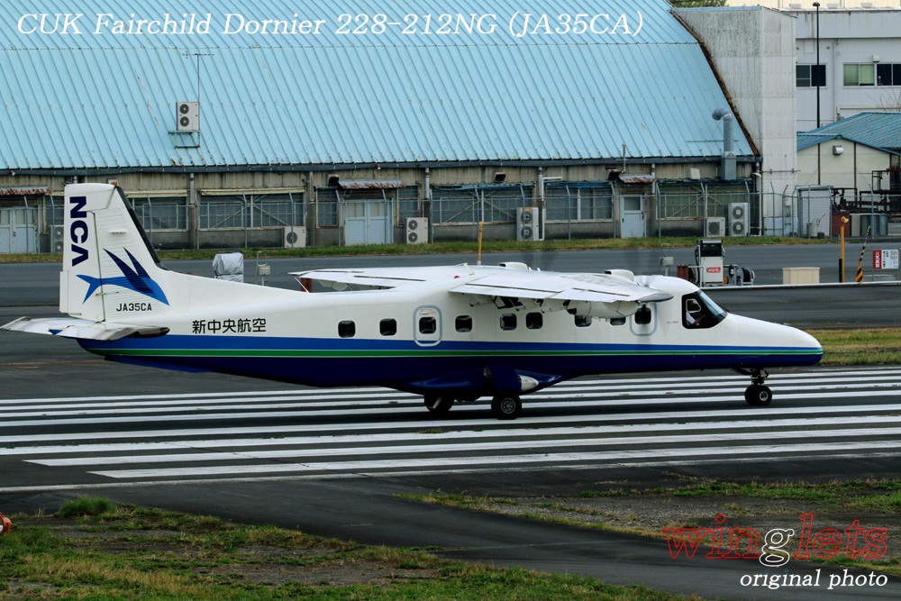 '15年 調布飛行場レポート・・・CUK/JA35CA_f0352866_16182717.jpg