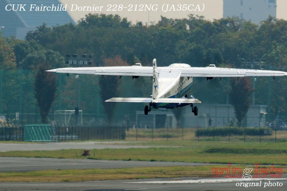 '15年 調布飛行場レポート・・・CUK/JA35CA_f0352866_16185274.jpg
