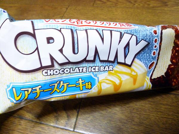 CRUNKY レアチーズケーキ味@ロッテ_c0152767_21404186.jpg