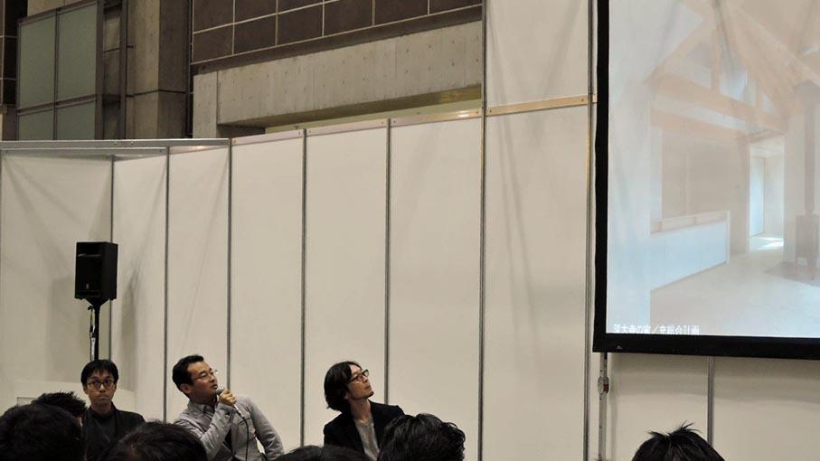 ジャパンホームショーにて_b0061387_13143793.jpg