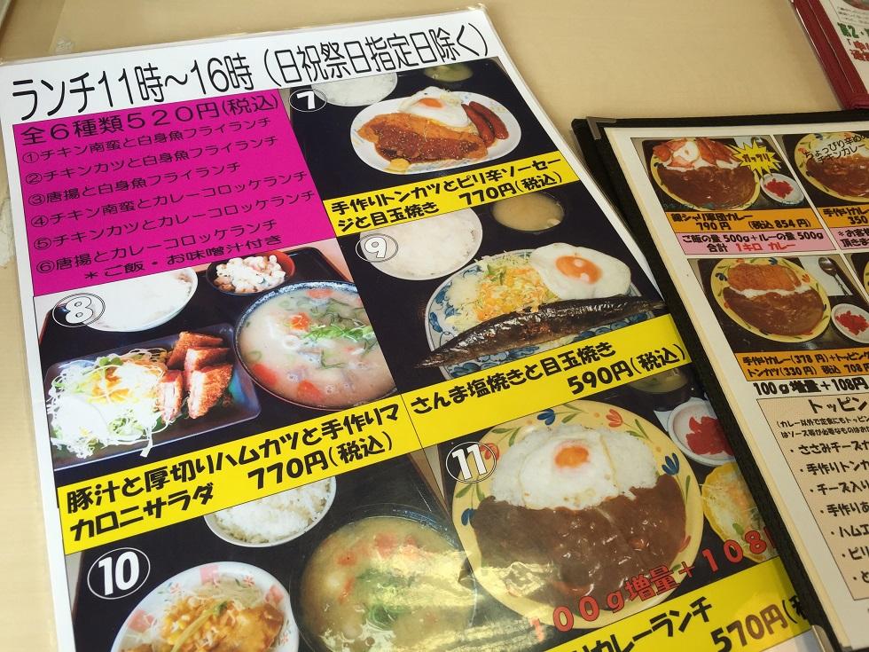 熊本市 銀シャリ亭 チキン南蛮&ステーキ丼_f0098002_19323716.jpg