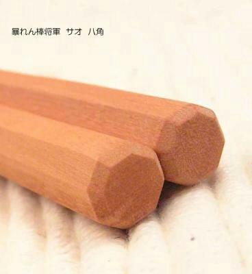 入荷商品がいっぱい_f0255704_00380476.jpg