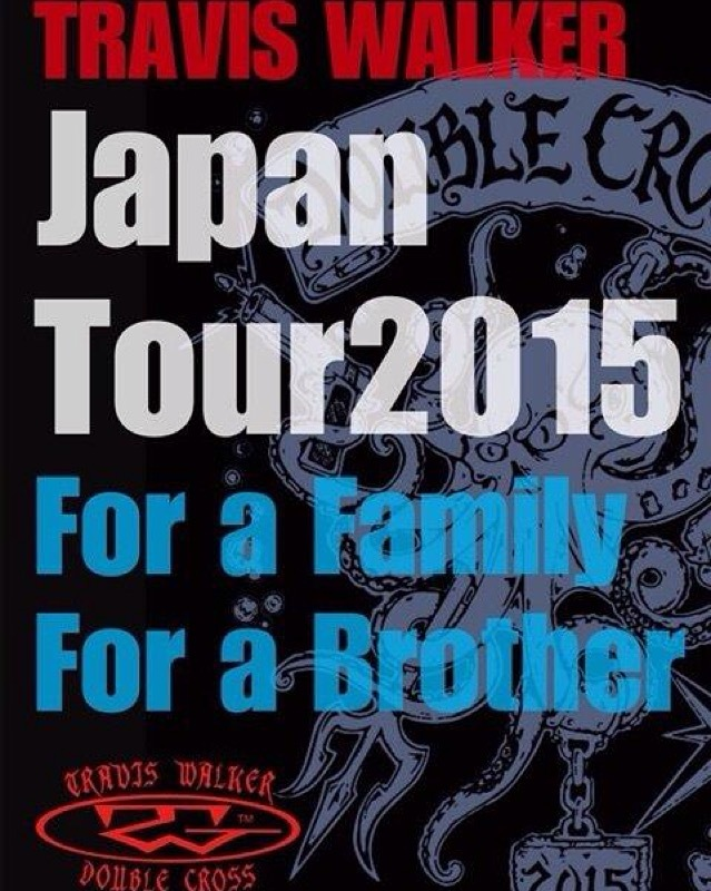 2015 TravisWalker Japan Tour_b0114806_07523053.jpeg