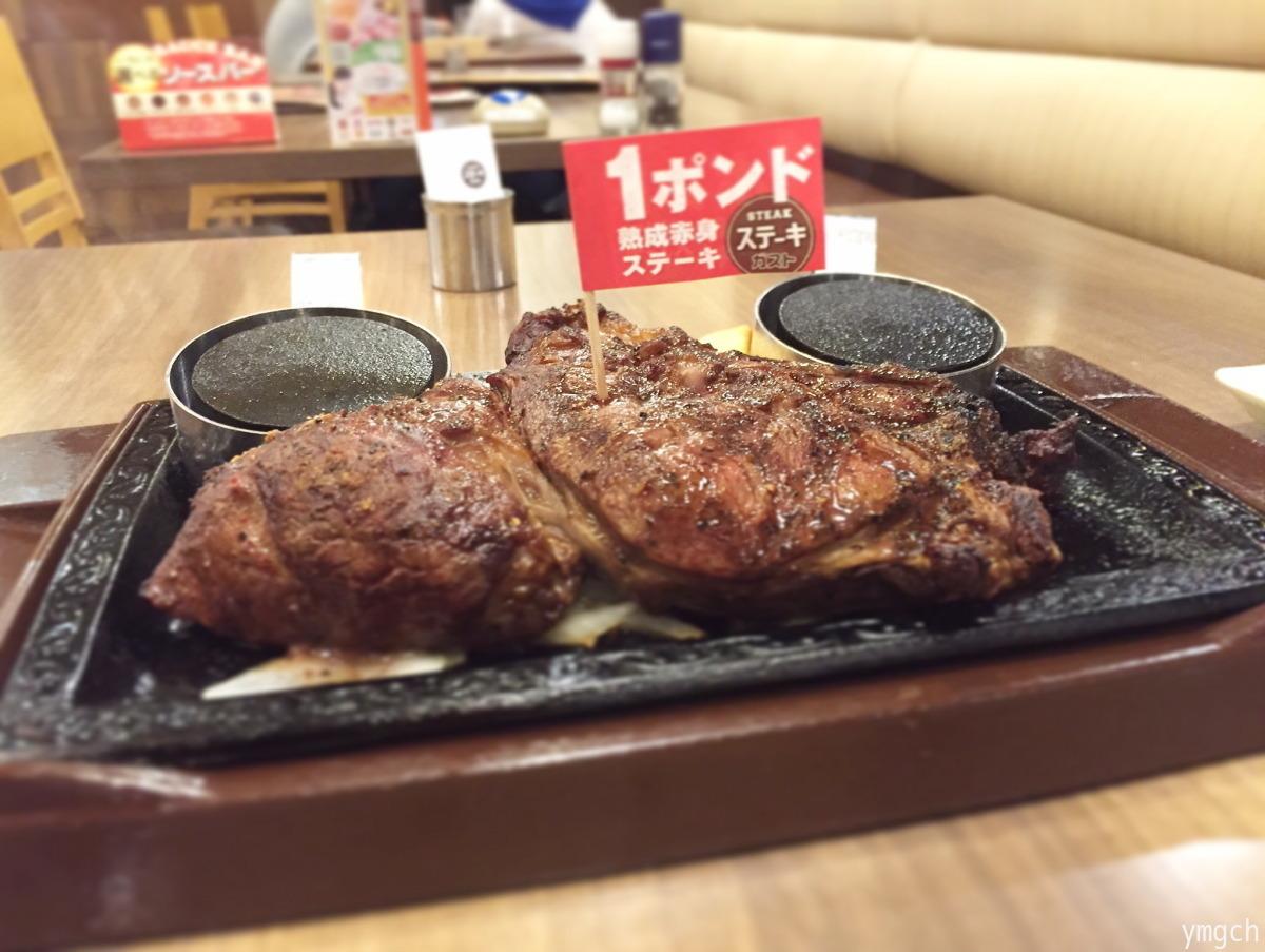 肉と野菜_f0157812_12240752.jpg