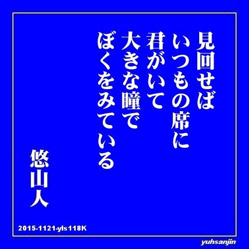 f0188432_17461657.jpg