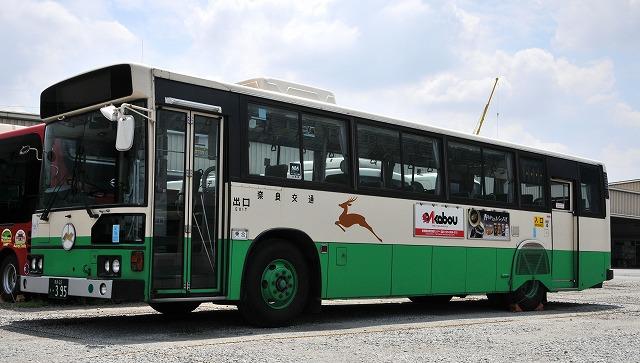 奈良交通~ブルーリボンHU_a0164734_2274471.jpg