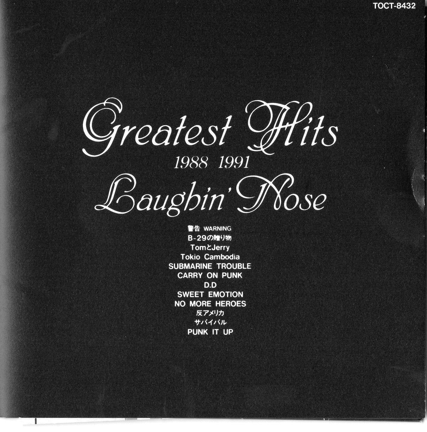 「Greatest Hits1985-1987」 Laughin\' Nose_d0335541_19053350.jpg