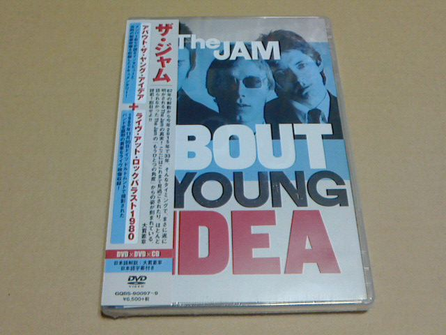 昨日到着2DVD+CD 〜 About The Young Idea / The Jam_c0104445_20453723.jpg