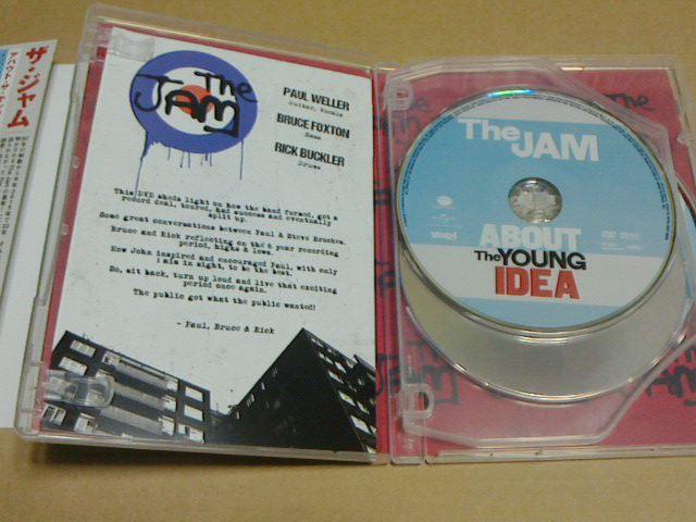 昨日到着2DVD+CD 〜 About The Young Idea / The Jam_c0104445_20455479.jpg
