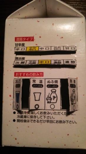 f0309148_20092752.jpg