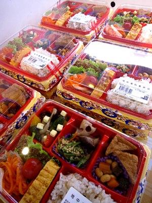 ウェルネスバレー「地中海和食弁当」_c0141652_12341374.jpg