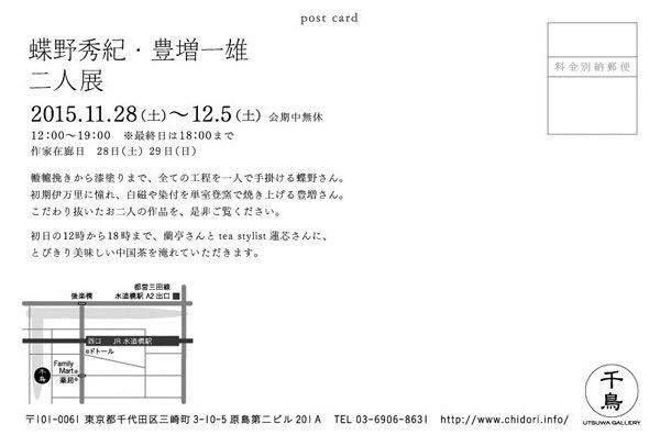 f0325656_15274880.jpg