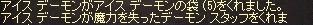 a0314557_1939268.jpg