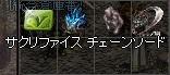a0314557_19485199.jpg