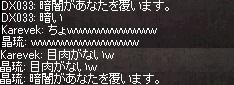 a0314557_19542926.jpg