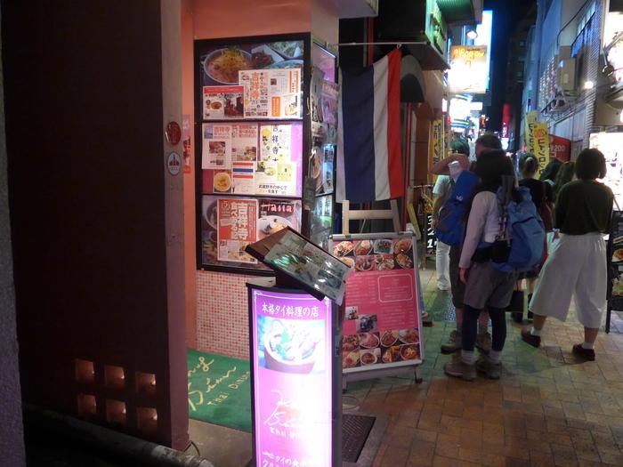 吉祥寺「クルンサイアム」へ行く。_f0232060_21371298.jpg