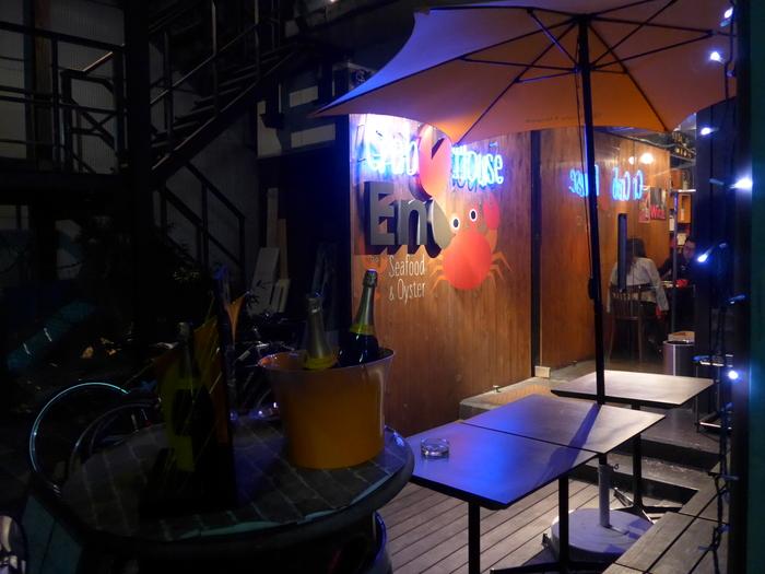 恵比寿「クラブハウス エニ」へ行く。_f0232060_21582288.jpg