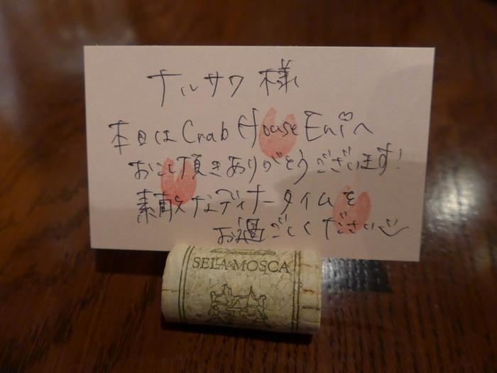 恵比寿「クラブハウス エニ」へ行く。_f0232060_22104093.jpg