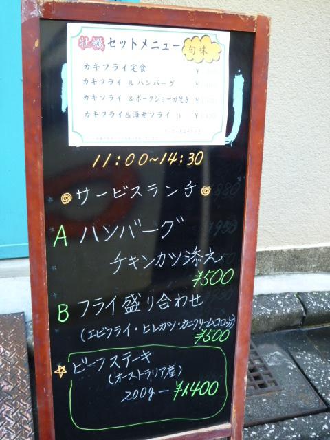 b0341466_15100447.jpg