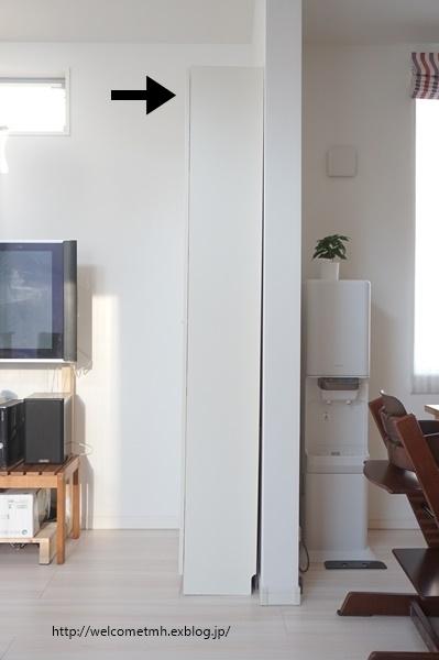 家具の転倒防止に役立つ「たおれんゾウ」!壁側に傾けて倒れるのを防ぐ防災グッズ