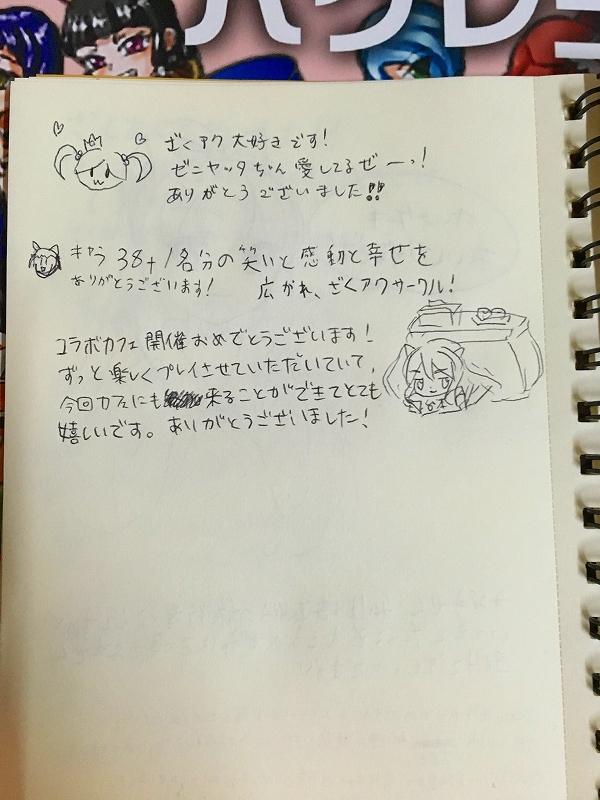 b0100902_01304041.jpg