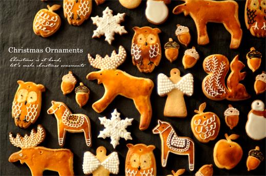手作りを愉しむクリスマス。_d0174704_1962486.jpg