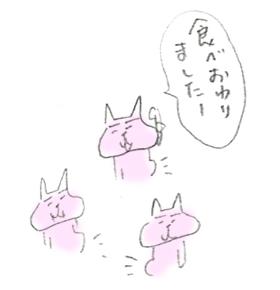 a0079605_0262812.jpg