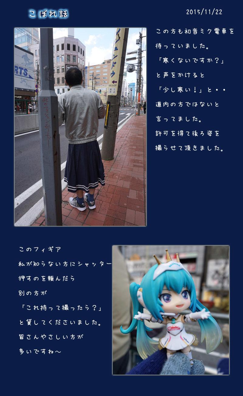 b0019313_17502587.jpg