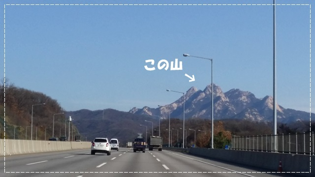 ♪ 秋・旅行、1 ♪_a0115924_02383915.jpg