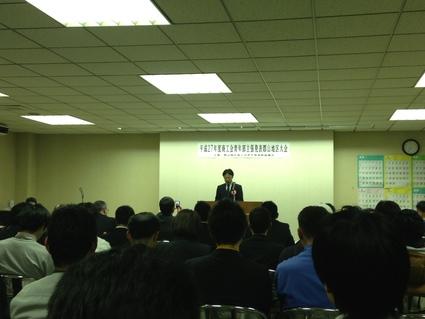 『 福島県議会議員 2期目スタート 』_f0259324_15211012.jpg