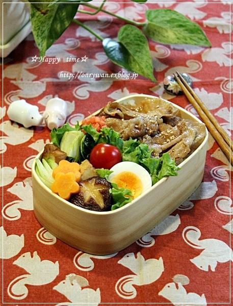 豚丼弁当と旬野菜で常備菜作り♪_f0348032_17420769.jpg