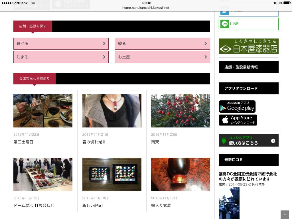 私のブログなのですが・・・_e0130334_18480930.jpg