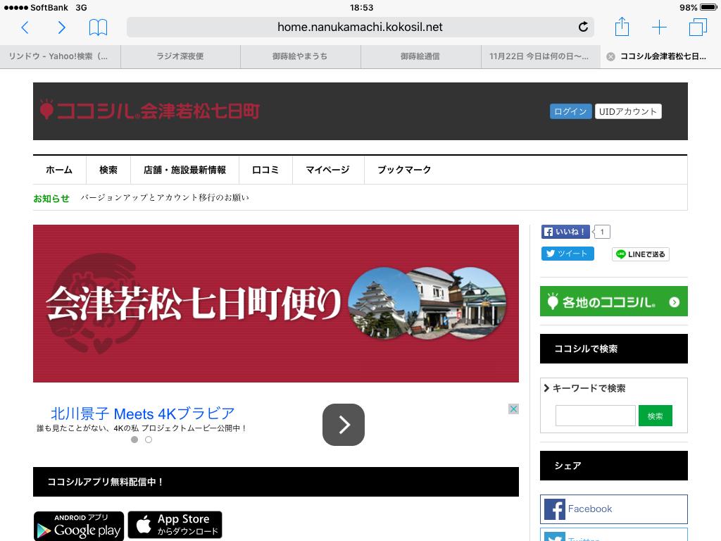 私のブログなのですが・・・_e0130334_18532608.jpg