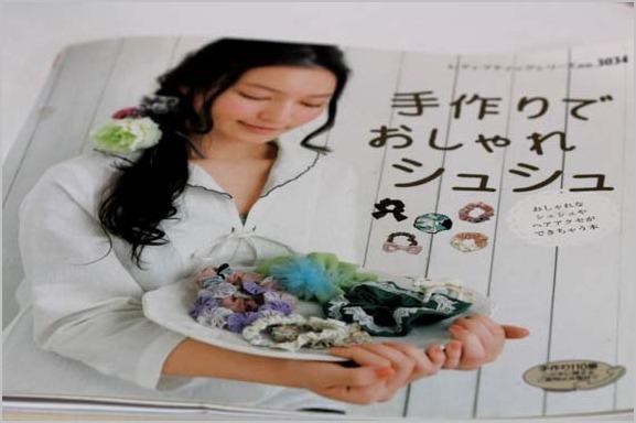 f0166234_8405282.jpg